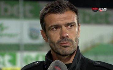 Кирилов: Берое е доста по-класен отбор от нашия