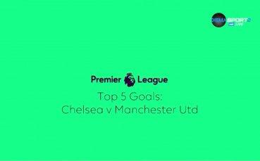 Топ 5 виртуозни изяви в дербито Челси - Ман Юнайтед