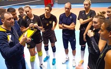 Волейболистките на Марица започнаха с победа в контролите