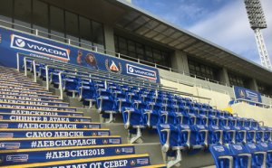 Преди Левски - Лудогорец: Какви ще бъдат мерките на стадиона?