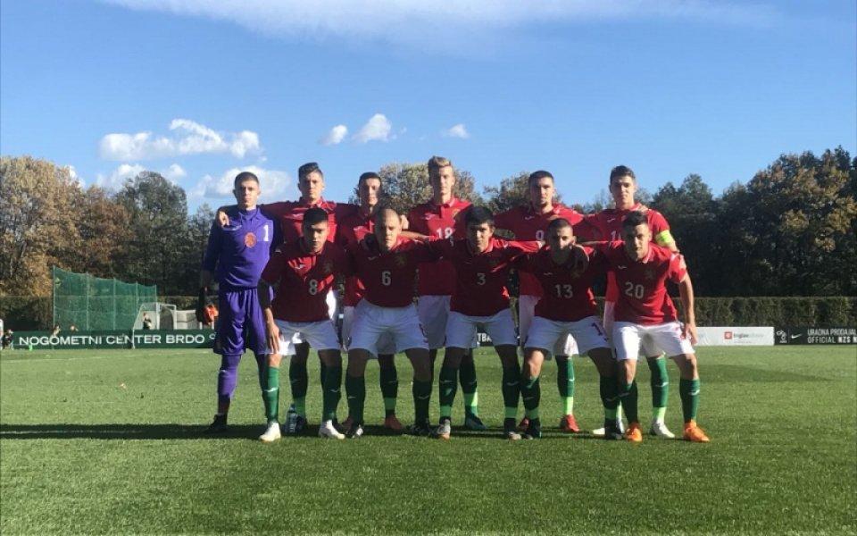 Селекционерът на юношеския национален отбор до 17 години -Марчо Дафчевобяви