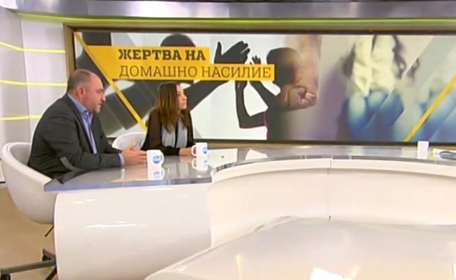 Ще решат ли предложенията на ГЕРБ проблема с домашното насилие