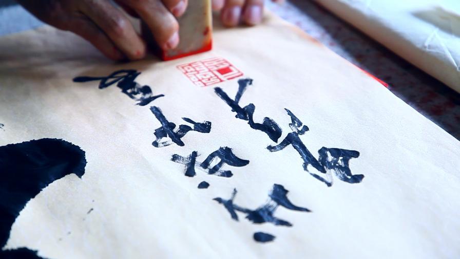Тайните на калиграфията