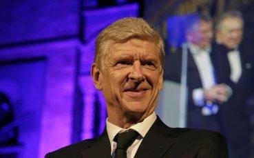 Венгер: След Арсенал се чувствах изгубен