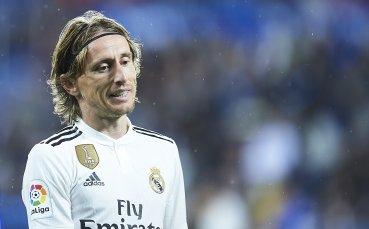 Модрич сложи край на спекулациите напуска ли Реал