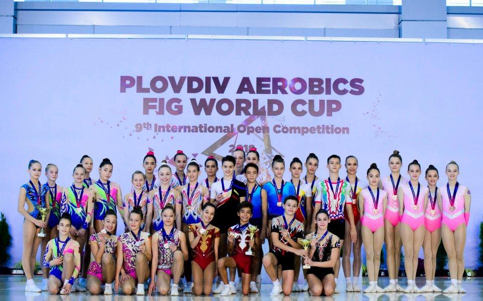 5 медала за България на МТ по аеробика за деца, юноши и девойки в Пловдив