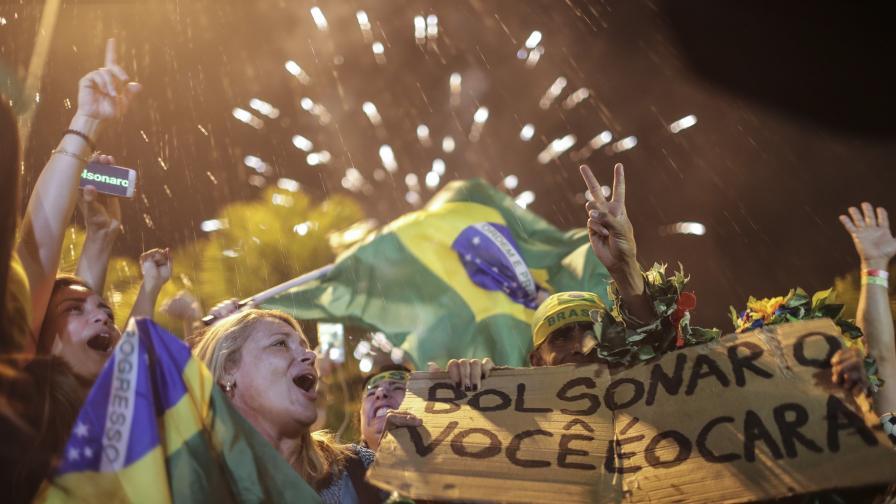 """Бразилия с нов президент, ще """"променя съдбата й"""""""