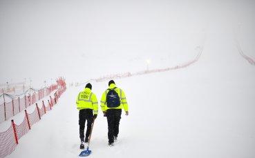 Лошо време отложи стартове от Световната купа по ски