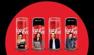 За първи път кеновете на Coca-Cola оживяват в добавена реалност