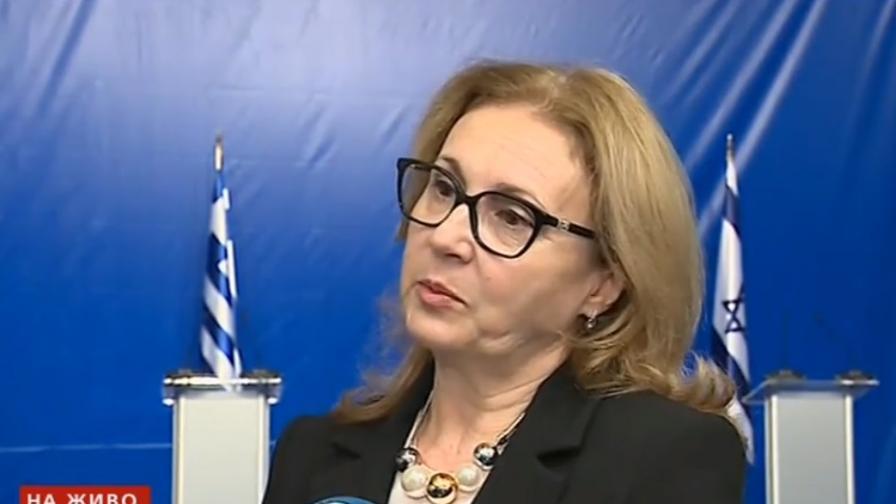 Бъчварова е новият посланик в Израел