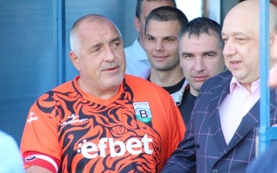 Премиерът вкара фаул, Витоша спечели финала на Югозапад в първенството за ветерани