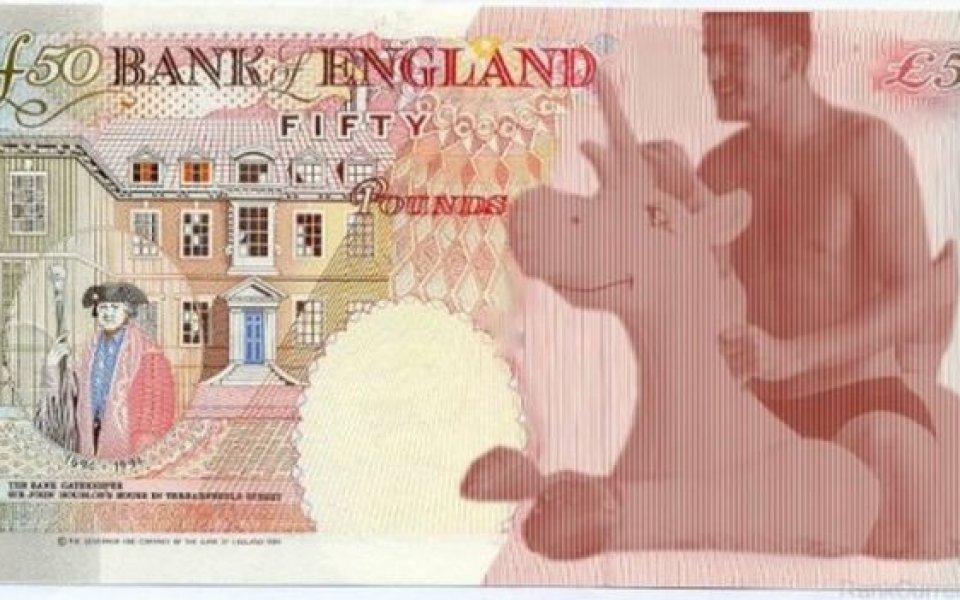 Звезда на Лестър няма да грейне върху банкнотата от 50 паунда