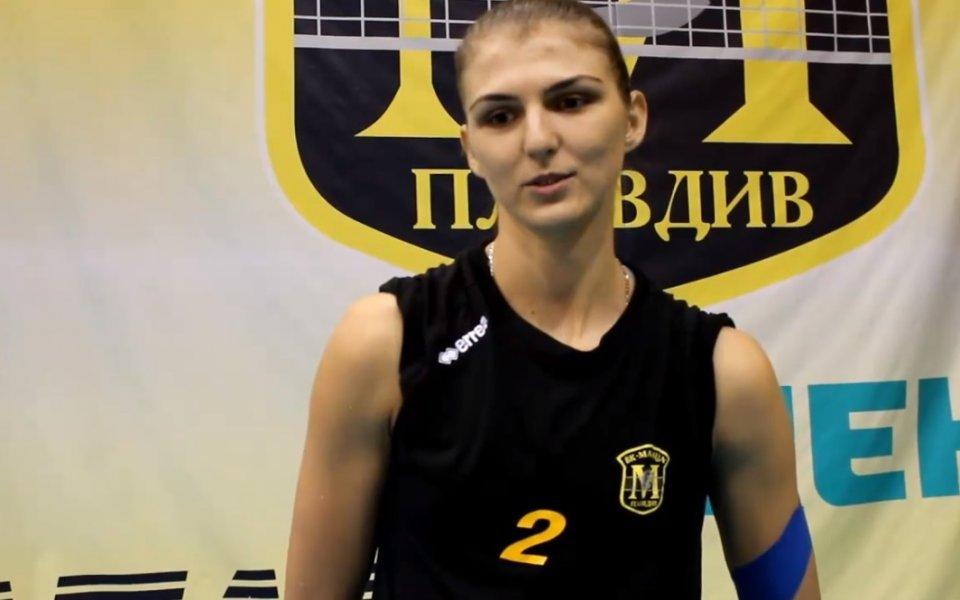 Нася Димитрова: Надявам се на победи в Шампионската лига
