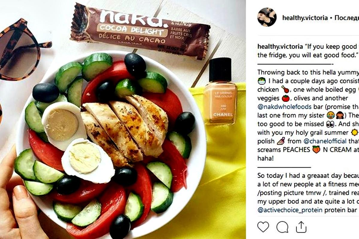 Трудно ли е да се храниш здравословно?<br /> Не е трудно ако умеем да планираме правилно и от рано. Поради тази причина си правя списък, който разделям на - протеини, въглехидрати и мазнини и записвам нужните продукти. Купувам всичко в неделя. В дните, които съм по-заета приготвям от рано храненията си и ги слагам в кутии, за да спестя време и същевременно да се храня правилно.