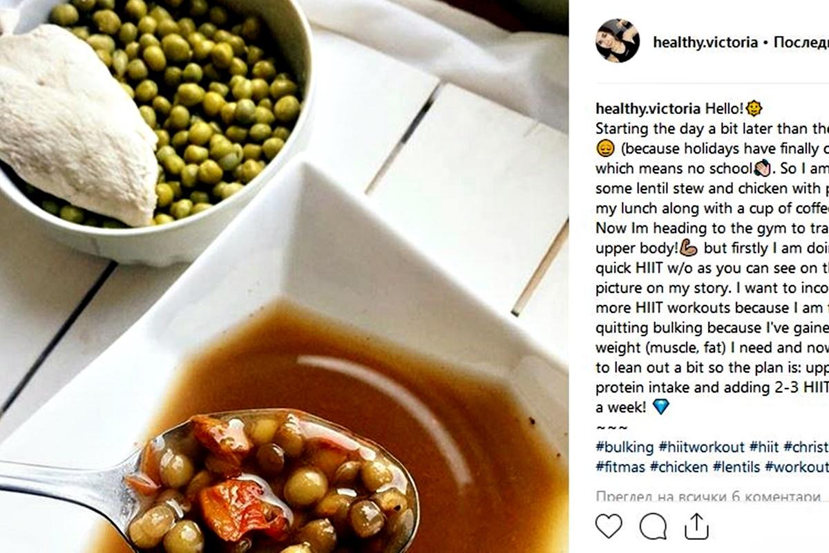 Скъпо ли е да се храниш здравословно?<br /> Много често хората си намират извинения да не се хранят здравословно с претекста, че е прекалено скъпо. Здравословно хранене не означава да се храните с екзотични, диетични или био продукти. Дори напротив - колкото по-необработена е една храна, толкова по-ценна е за организма ни.