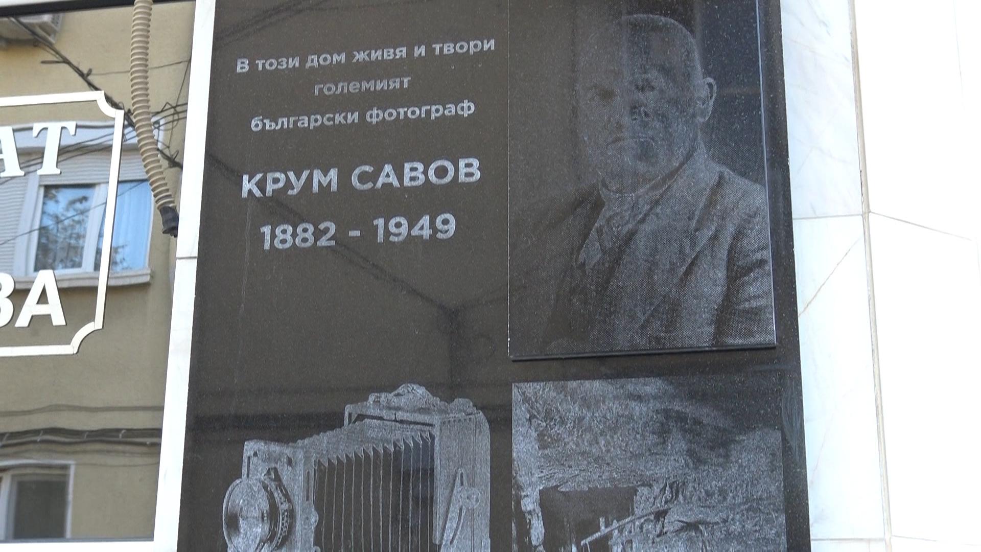 Асеновград е градът, в който е живял до края си- през 1949 година, един от най- големите български фотографи.