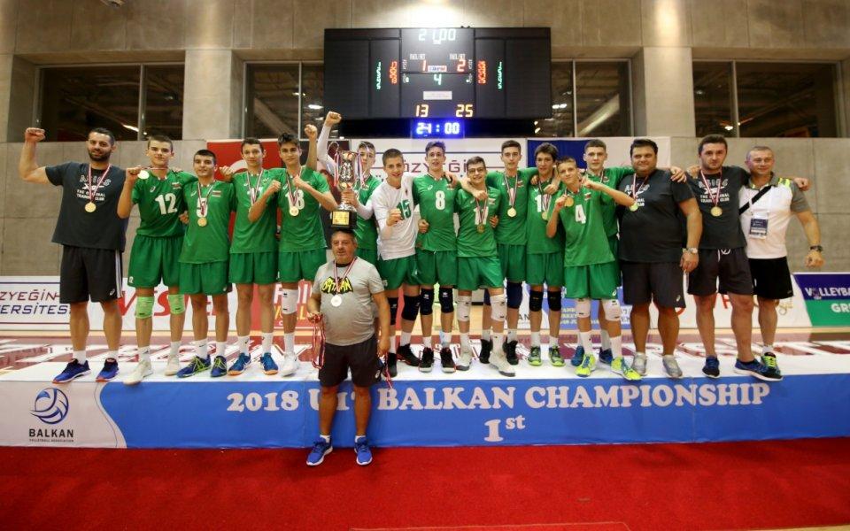 България приема Европейско по волейбол до 17 години
