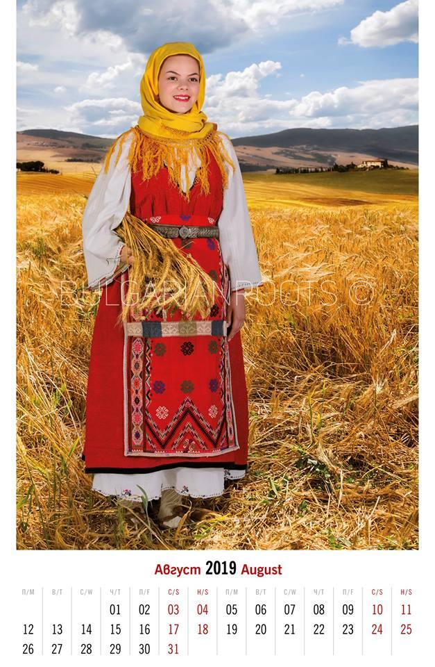 Лятна женска носия от гр. Тулча, Северна Добруджа (края на ХIХ в. – началото на ХХ в.<br /> Women's summer garb from Tulcha, Northern Dobrudzha, (end of the 19th, beginning of<br /> the 20th century)<br /> Модел: Калина Лакова<br /> Model: Kalina Lakova