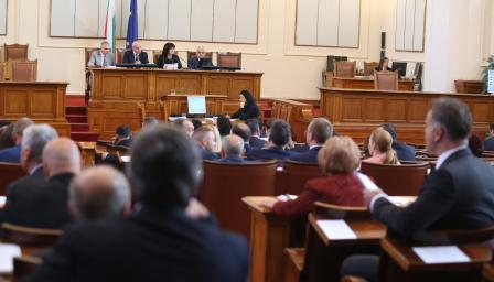 <p>Парламентът&nbsp;отхвърли президентското вето за задържането</p>