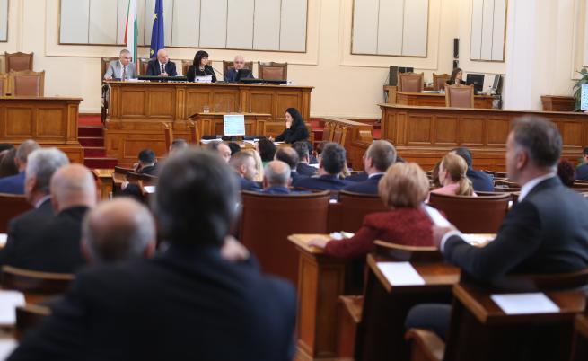 Скандал в НС за Изборния кодекс, БСП напусна