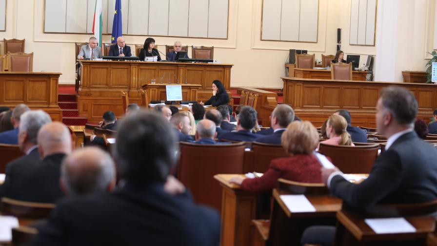 Депутати приеха имуществото да се отнема и при спряно дело