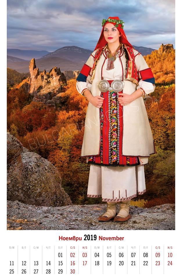 Венчална женска носия от с. Чупрене, Белоградчишко (втората половина на ХIХ в.)<br /> Модел: Дария Митушева