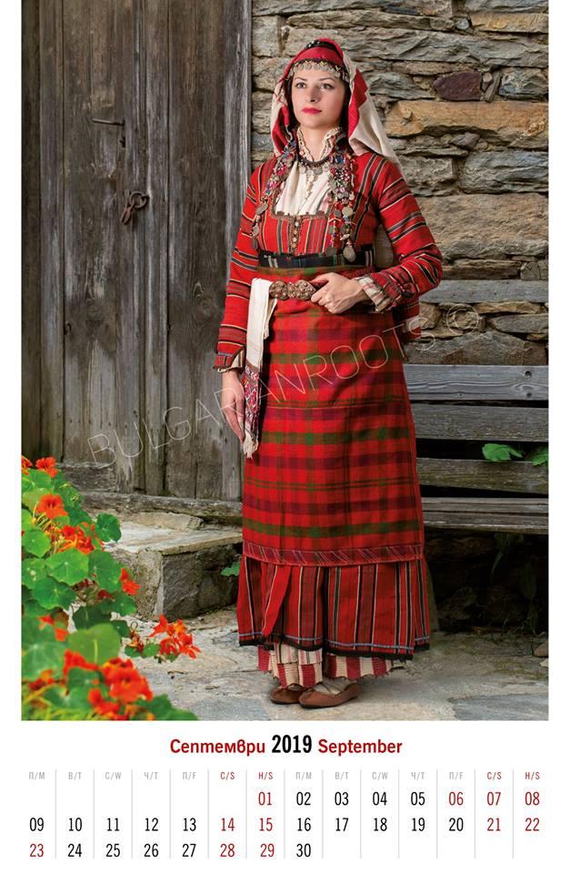 Празнична женска носия от с. Узунджово, Хасковско (втората половина на ХIХ в.)<br /> Модел: Десислава Петрова
