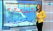 Прогноза за времето (09.11.2018 - централна емисия)