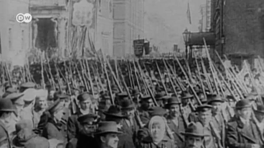 <p>1918: Когато България и Източна Европа бяха прекроени</p>