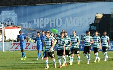 Черно море започна подготовка за Септември без половин отбор