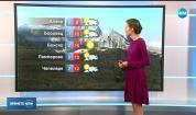 Прогноза за времето (10.11.2018 - централна емисия)