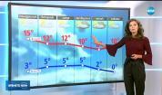 Прогноза за времето (11.11.2018 - централна емисия)