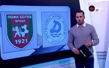 Как Ботев превърна в празник първия елитен мач от 2000 дни във Враца