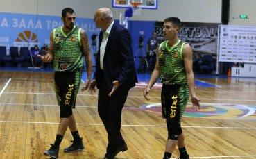 Берое се справи с Академик Пловдив в Балканската лига