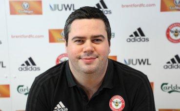 Ужас за Брентфорд: Шеф на клуба почина на 28 години