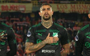Колумбийски футболист оцеля след покушение от фен