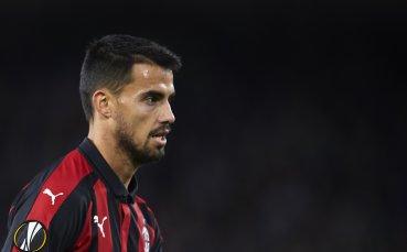 Сусо е щастлив в Милан, но…