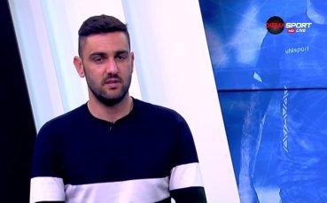 Гаджев: В момента съм отдаден на Берое, не съм преговарял с Левски
