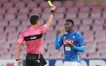 Милан го удари на молби до татко Карло за играч