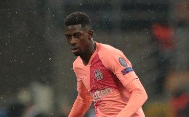 Барселона плаща 40 милиона на Борусия, ако продаде Дембеле