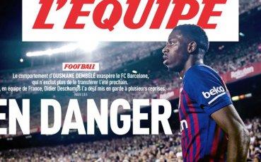 L'Équipe: Дембеле в опасност