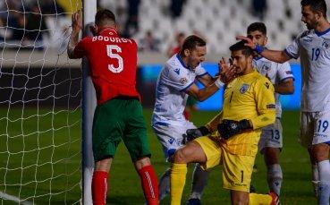 Бодуров: Направихме вратаря на Кипър герой