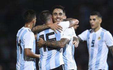 Аржентина доказа, че го може и без Меси