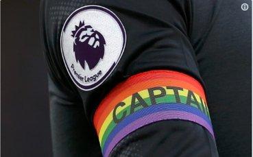 Висшата лига ще подкрепи гейовете с цветовете на дъгата