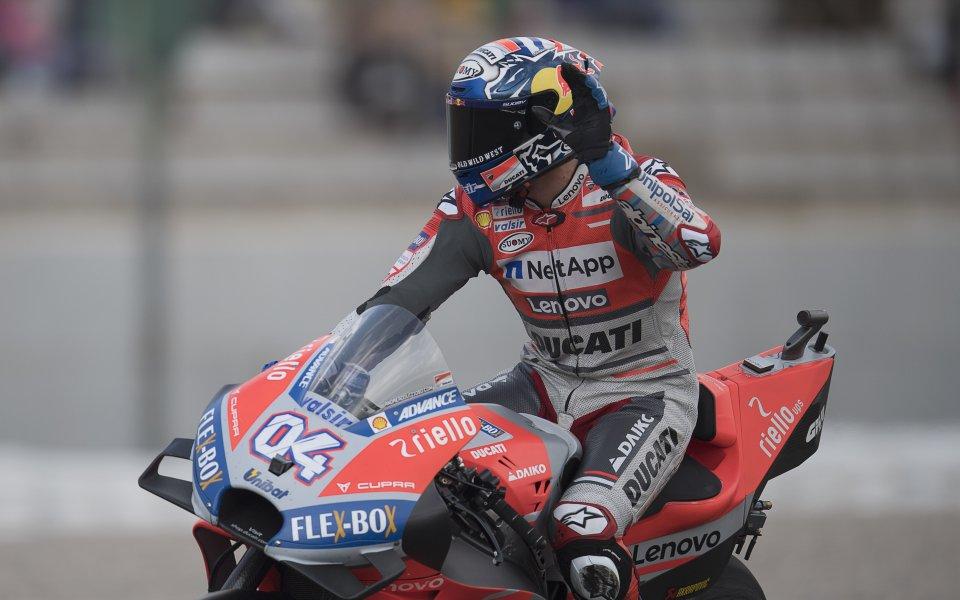 Андреа Довициозо завърши с победа сезона в МотоGP