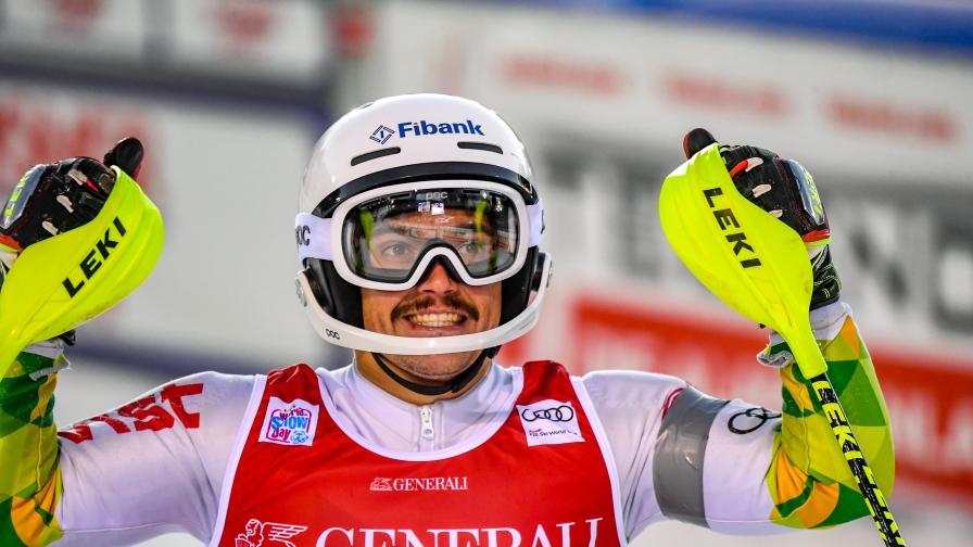 Историческо класиране за българин в Световната купа по ски