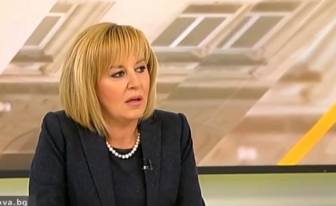Манолова: Всички българи знаят защо горивата у нас са скъпи
