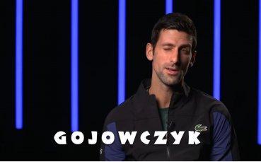 Знаят ли тенис звездите имената на своите колеги?
