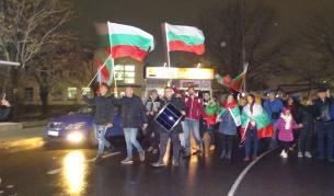 Протести и блокади в няколко града на страната