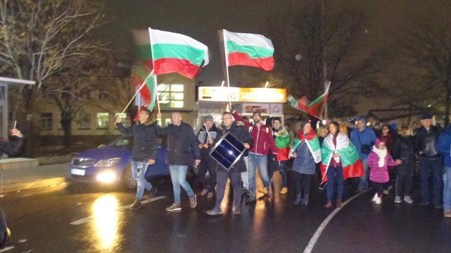 Протест по улиците не Благоевград